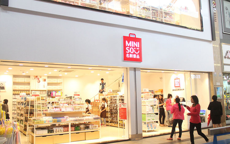 MINISO Launches Aggressive 500 Store Canadian Expansion